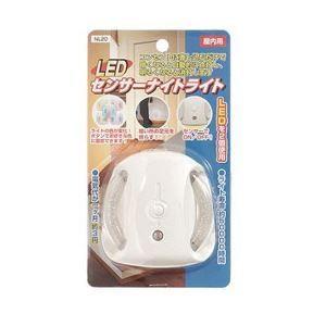 YAZAWA LEDセンサーナイトライト白色LED2灯 NL20(×5) | 照明|aks