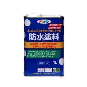 防水塗料 1L | 塗料