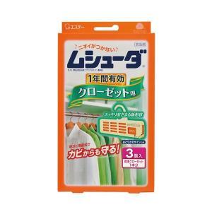 (まとめ売り×10) エステー ムシューダ1年用 クローゼット用 | 殺虫・防虫剤
