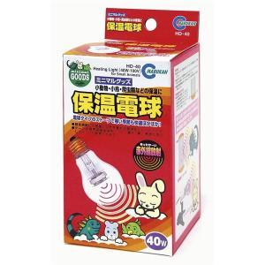マルカン HD40 保温電球40W(ペット用品) | ホビー・エトセトラ