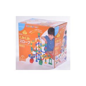 知育玩具 知育 教育玩具 おもちゃ 【TS1】 -- 上記は検索ワード --    ●商品名 くもん...