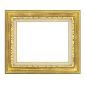 豪華仕様 油絵額縁油彩額縁 (SM ゴールド) 黄袋 吊金具付き   画材・絵具