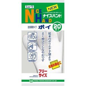 ショーワグローブ ナイスハンドポイ20枚 (ポリエチレン製) (×5点セット) | 日用雑貨