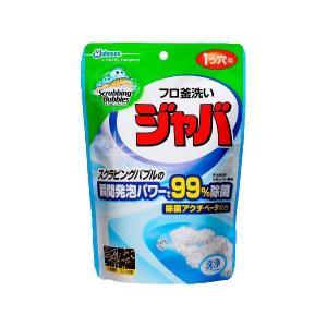 浴用入浴剤 お風呂掃除 バス用品 入浴剤 【3点セット販売】 / 瞬間発泡パワーで99%除菌 ポイン...