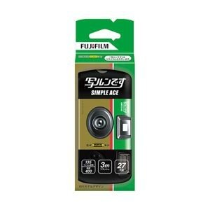 カメラ カメラ デジタルカメラ AV デジモノ 持ち運びに便利なインスタントカメラ。 【TS1】 -...
