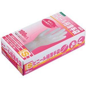 (訳あり・在庫処分)ビニール極薄手袋 粉なし 100枚入 S | キッチン手袋