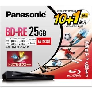 パナソニック(家電) 録画用2倍速ブルーレイディスク片面1層25GB(書換型) 10枚+50GB1枚...