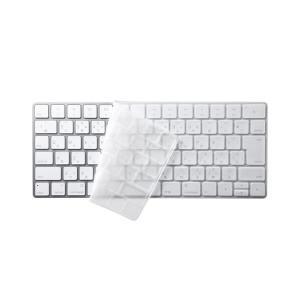 サンワサプライ キーボードカバー(AppleMagicKeyboard用) FAHMAC4 (×2)