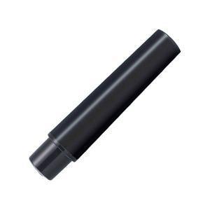ゼブラ 水性マーカー紙用マッキー(太+細)用インクカートリッジ 黒 RWYT5BK 1パック(2本)...