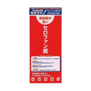 トーヨー カラーセロファン32×44cm 5色(各1枚) 110800 1パック(5枚) (×30)...