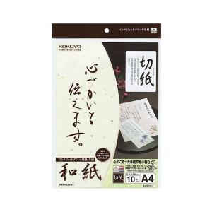 コクヨ インクジェットプリンタ用紙 和紙A4 切紙柄 KJW1104 1冊(10枚) (×10) | プリンター|aks