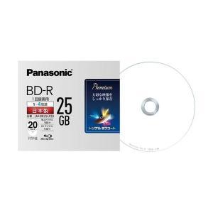 パナソニック 録画用BDR 25GB4倍速 5mmスリムケース LMBR25LP20 1パック(20...
