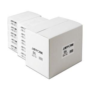 上質PPC用紙(領収証用紙) B6 1箱(5000枚:500枚×10冊) | プリンター|aks