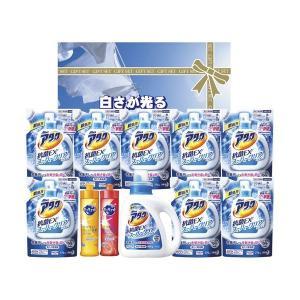 白さが光るランドリーギフト B51660751   洗濯洗剤