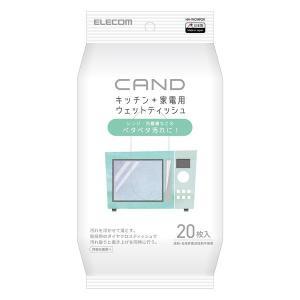 """エレコム キッチン・家電クリーナー""""CAND""""/レンジ・冷蔵庫用/ティッシュ HAWCMR20(×5..."""