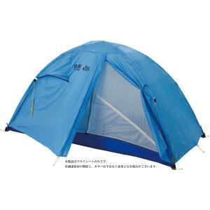 ドーム型テント テント レジャー用品 【TS1】 -- 上記は検索ワード --   ●商品名 ドーム...