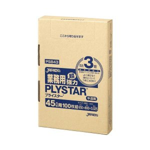 ジャパックス 3層ゴミ袋プライスター 半透明 45L BOXタイプ PSB43 1箱(100枚) (...