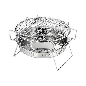 キャンプ用グリル/バイポッドグリル S (幅24.2×奥行22.2×高さ14.5cm) ステンレス製 コンパクト (アウトドア レジャー) | レジャー用食器・料理用品|aks