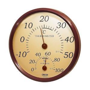 クレセル 温湿度計 TR‐150BR | 温度計・湿度計