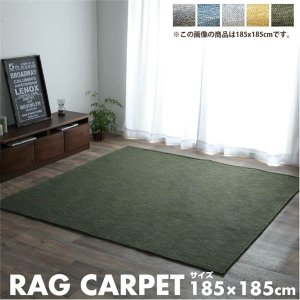 ジャガード ラグマット/絨毯 (2畳 イエロー 約185×185cm) 正方形 洗える ホットカーペ...