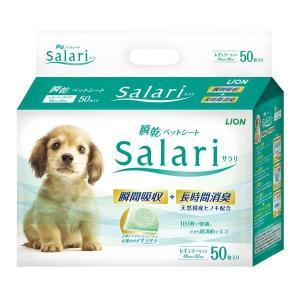 瞬間ペットシート SaLari(サラリ)レギュラー50枚 (ペット用品)(×6) | 犬