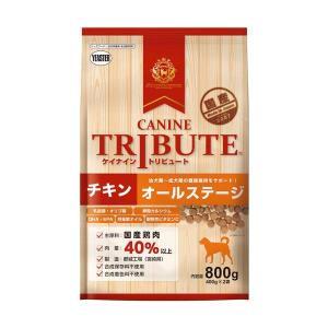 ケイナイン・トリビュート チキン オールステージ 800g(400g×2袋) (ペット用品・犬フード...