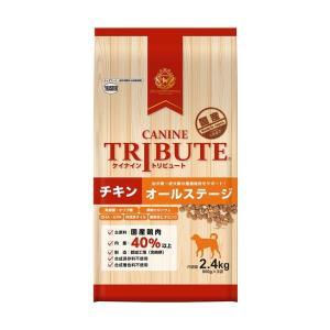 ケイナイン・トリビュート チキン オールステージ 2.4Kg(800g×3袋) (ペット用品・犬フー...