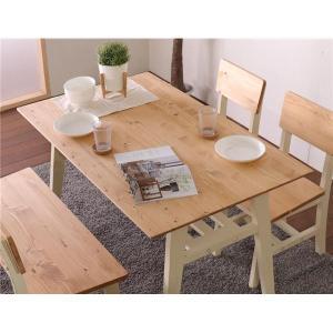 ダイニングテーブル 140cm幅 ホワイト テーブル 食卓 ダイニングキッチン 天然木 カントリー おしゃれ 北欧 組立品|aks