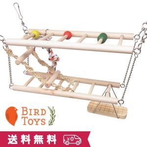 鳥 おもちゃ 止まり木 梯 はしご 木製 吊り下げ 玩具 アスレチック C 送料無料