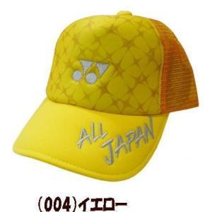 数量限定販売のオールジャパンキャップ。 ALLJAPANの文字は刺繍です。  サイズ/フリー(アジャ...