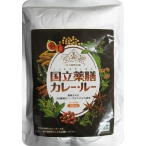国立薬膳カレールー 10個セット|akstore