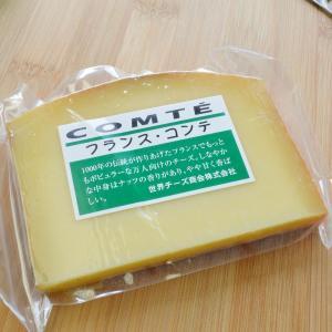 コンテ チーズ 約1kg前後 フランス産  ナチュラルチーズ  クール便発送 COMTE Cheese|akt8|06