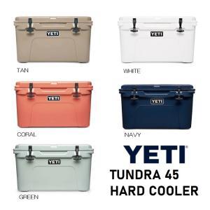 イエティ タンドラ クーラーズ クーラーボックス アウトドア キャンプ BBQ ボックス 保温保冷ボックス YETI TUNDRA 45 HARD COOLER akt8