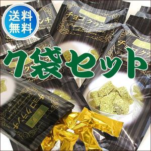 抹茶チョコ チョコ チョコレート クランチ クランチチョコ 【お茶屋が作った抹茶チョコクランチ 7袋セット】 チョコ 期間限定 akutsu-chaho