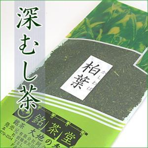 国産一番茶 お茶 緑茶 茶葉 【柏葉】 かしわば 深むし茶 100g|akutsu-chaho