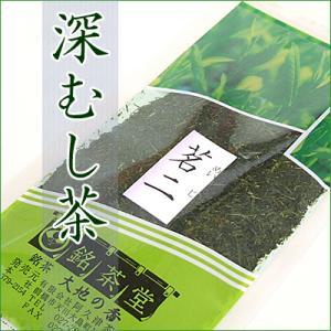 茶 ブレンド おくみどり 普段用 お茶 日本茶 茶 【茗二】 めいじ 深むし茶 100g|akutsu-chaho