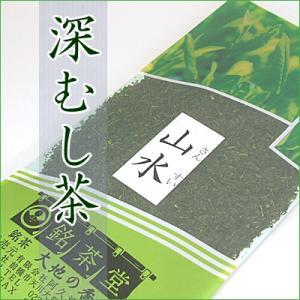 茶 業務用 クセが少ない スイーツに合う 渋味あり 新茶 緑茶 茶葉 茶 【山水】 さんすい 深むし茶 100g|akutsu-chaho