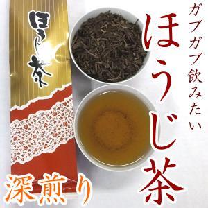ほうじ茶 茶葉 茶 【ほうじ茶】 短時間高温焙煎 100g|akutsu-chaho