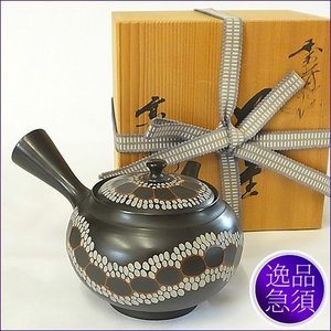 常滑焼 高鳳 陶製茶こし 高級急須 逸品急須 送料無料 |akutsu-chaho