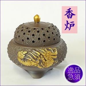 万古焼 香炉 日本製 茶器 庄呂久作 逸品香炉|akutsu-chaho