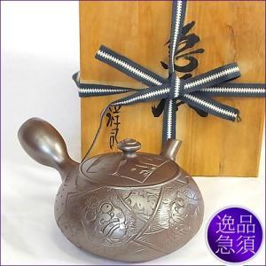 万古焼 市川祥司 日本製 陶製茶こし 高級急須 祥司作 逸品急須|akutsu-chaho