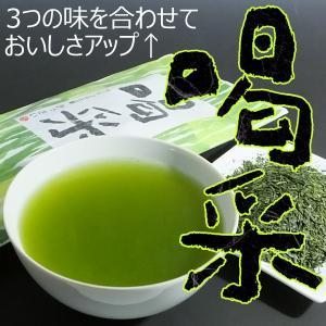 プレミアム会員 鹿児島茶 パンチ力のある味 甘味がある 茶 お茶 冬季限定 【喝采】 かっさい 品種茶 100g|akutsu-chaho