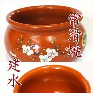 常滑焼 【白梅彫(中)】 しらうめぼり 建水 茶こぼし 日本製 茶器 茶道具 akutsu-chaho