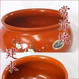 常滑焼 【白梅彫(大)】しらうめぼり  建水 茶こぼし 日本製 茶器 茶道具 akutsu-chaho