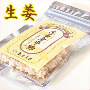 【身体ポカポカ】 島根県の老舗茶屋「原寿園」謹製の島根県産生姜を使用した金平糖です。島根県産生姜をそ...
