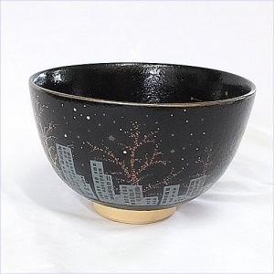 プレミアム会員 抹茶碗 碗 湯のみ 国産 星空 美濃焼 現品抹茶碗|akutsu-chaho