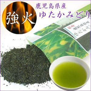 【鹿児島県産】 2019年度茶葉になりました!「やぶきた」の次に流通の多い品種茶「ゆたかみどり」です...