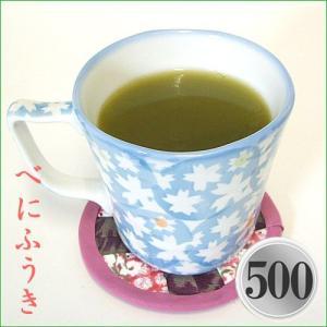 粉末緑茶 鹿児島茶 高機能茶 【べにふうき】 粉末茶 ワンコイン 25g入り akutsu-chaho