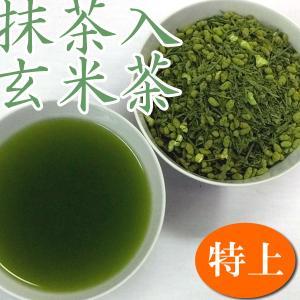 茶 お茶 玄米茶 【特上抹茶入玄米茶】 かわいい花入り 100g|akutsu-chaho