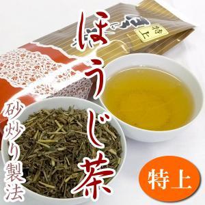 ほうじ茶 お茶 ほんのり甘い 【最上ほうじ茶】 茎入り 100g|akutsu-chaho